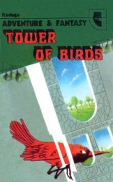 «Tower of Birds», Adventure & Fantasy, Raduga, Moscow, 1989