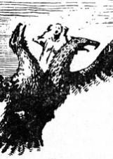 Иллюстрациия А.Абрамова к повести «И небо как свиток»